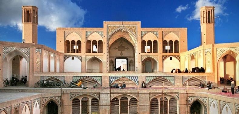 Kashan; The Shadow of the Kings